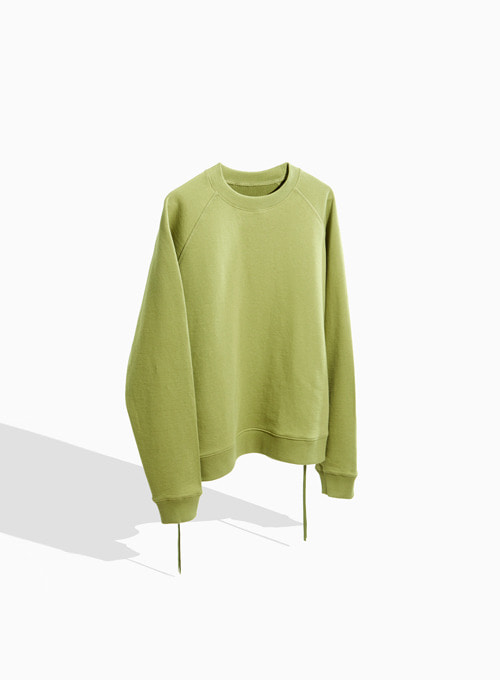 SIDE ZIP-UP SWEATSHIRT (GREEN)